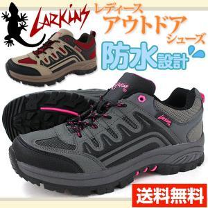 スニーカー ローカット レディース 靴 LARKINS L-7145 ラーキンス|kutsu-nishimura