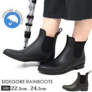 レイン ブーツ ショート レディース 長靴 雨靴 防水 サイ...