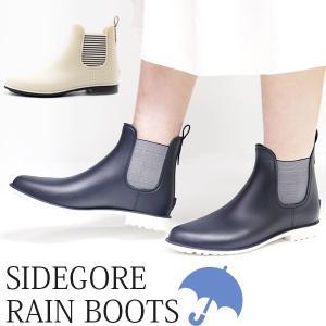レイン ブーツ ショート レディース 長靴 雨靴 黒 防水 サイドゴア|kutsu-nishimura