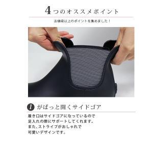 レイン ブーツ ショート レディース 長靴 雨靴 黒 防水 サイドゴア|kutsu-nishimura|03
