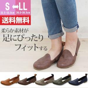 シューズ フラット レディース 靴 おしゃれ シンプル 女性 柔らかアッパー 大きなストラップ クッション性 フィット感 お出かけ 休日 休み 茶色 緑色 紺色|kutsu-nishimura