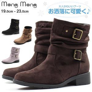 ブーツ ショート エンジニア 子供 キッズ ジュニア 靴 おしゃれ かわいい 大人 暖かい ヒール ベルト Mong Mong 6549|kutsu-nishimura
