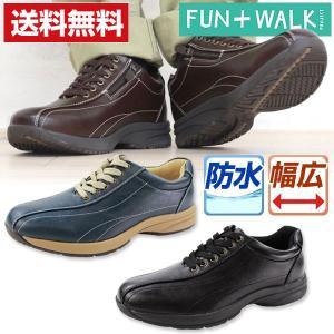 スニーカー ローカット メンズ 靴 WALKERS-MATE MW8500 平日3〜5日以内に発送