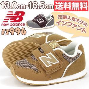 スニーカー ローカット 子供 キッズ ベビー 靴 New Balance FS996 ニューバランス|kutsu-nishimura