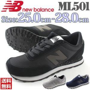 ニューバランス スニーカー メンズ ローカット 黒 おしゃれ 歩きやすい ランニングシューズ シンプル スエード メッシュ New Balance ML501|kutsu-nishimura