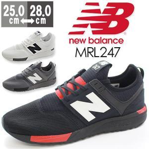 ニューバランス スニーカー メンズ ローカット 人気 お洒落 スポーツ おしゃれ シンプル クッション性 ジョギング New Balance MRL247 kutsu-nishimura