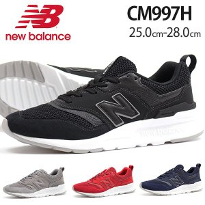 ニューバランス スニーカー メンズ 靴 男性 ローカット 黒 シンプル 軽い 快適 疲れない 通勤 通学 New Balance CM997H|kutsu-nishimura