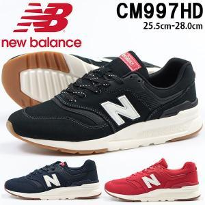 ニューバランス スニーカー メンズ 靴 男性 ローカット NB 軽量 軽い おしゃれ ダッドシューズ New Balance CM997H|kutsu-nishimura