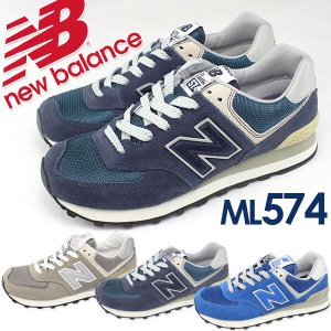 New Balance ML574 VG VN VTR レデ...