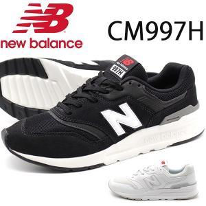 ニューバランス スニーカー メンズ 靴 白 黒 ホワイト ブラック 軽量 軽い 疲れない New B...