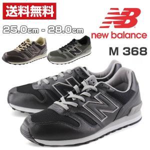 New Balance M368 メンズ スニーカー