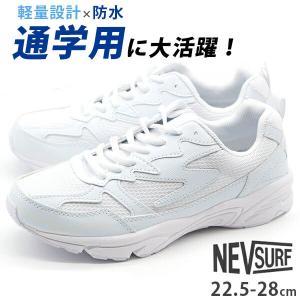 スニーカー メンズ レディース キッズ 靴 白 ホワイト 防水 軽量 軽い 通気 防滑 シンプル N...