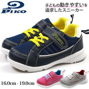 ・靴のニシムラ限定のオリジナル商品!子どもが1人で履きやすいスニーカーです!。 ・軽量設計で屈曲性が...