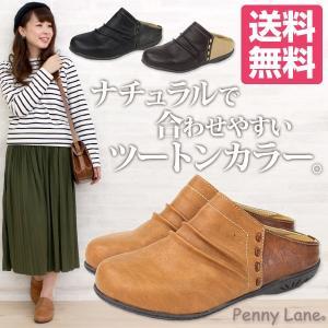 サンダル クロッグ レディース 靴 PENNY LANE 1155
