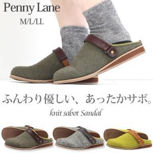サンダル レディース ペニーレイン サボ 靴 女性 人気 かわいい 普段履き お出かけ 2way PENNY LANE 1244