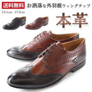 ビジネス シューズ メンズ 革靴 紳士靴 本革 ウィングチップ メダリオン 外羽根 PABEL MALDINI PMD-3417|kutsu-nishimura