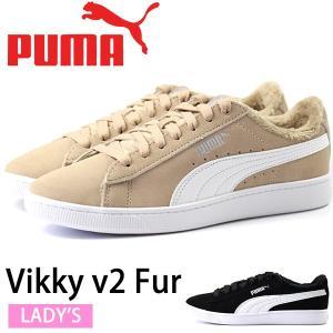 ■おすすめポイント ・履き口と靴内にはフェイクファーを使用しているので、足あたりが良く快適な履き心地...