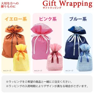 大切な方への贈り物に♪ 200円 ラッピング kutsu-nishimura