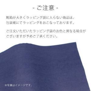 大切な方への贈り物に♪ 200円 ラッピング kutsu-nishimura 02