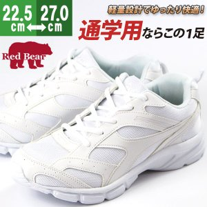 スニーカー メンズ レディース ローカット 白 運動 体育感 シンプル 超軽量設計 通学 運動会 オールホワイト|kutsu-nishimura