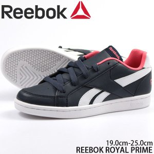 リーボック スニーカー レディース キッズ 子供 ジュニア ロイヤル 靴 女性 女の子 ローカット Reebok ROYAL PRIME|kutsu-nishimura