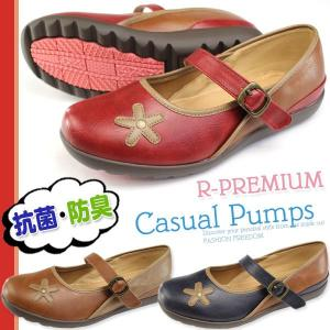 R-PREMIUM 555 1003 レディース カジュアル パンプス tok|kutsu-nishimura