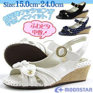 サンダル ストラップ 子供 キッズ ジュニア 靴 moonstar SG C449|kutsu-nishimura