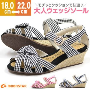 サンダル 子供 キッズ ジュニア 靴 女の子 ウェッジ ムーンスター マリン リボン かわいい ベルクロ MOONSTAR SG C515|kutsu-nishimura