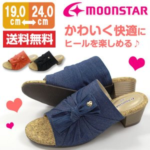 ムーンスター サンダル 子供 キッズ ジュニア ガールズ ミュール 履きやすい 黒 安定感 靴 MOONSTAR SG J490|kutsu-nishimura