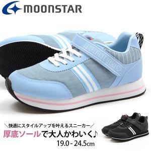 スニーカー レディース 子供 キッズ ジュニア 靴 女性 女の子 ローカット ムーンスター 厚底 抗菌 MOONSTAR SG J508|kutsu-nishimura