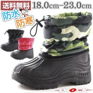 ダウンブーツ 子供 キッズ ジュニア 長靴 シンプル おしゃれ ボーイズ ガールズ 男子 女子 カジュアル ピンク フリース 防寒 軽量 履き口絞れる 防水 迷彩|kutsu-nishimura