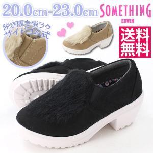 エドウィン スニーカー スリッポン 子供 キッズ ジュニア 靴 SOMETHING EDWIN SOM-3095|kutsu-nishimura