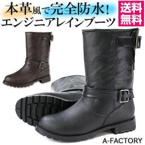レインブーツ エンジニア レディース 長靴 A-Factory SS611