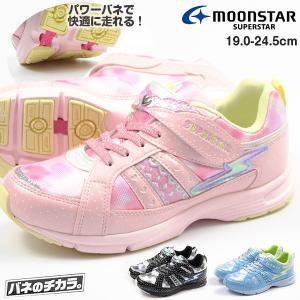 スニーカー 子供 キッズ 靴 女の子 ローカット ムーンスタースーパースター ピンク 学校 MOONSTAR SUPERSTAR SS J7078NY|kutsu-nishimura
