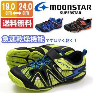ムーンスター スーパースター スニーカー 子供 キッズ ジュニア 靴 ローカット 黒 洗える 速乾 軽量 メッシュ イナズマ ベルクロ MOONSTAR SUPERSTAR SS J835|kutsu-nishimura
