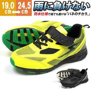 ■おすすめポイント ・【パワーバネ】ムーンスター独自開発の特殊なゴムを靴底に搭載し、地面を踏みこむと...