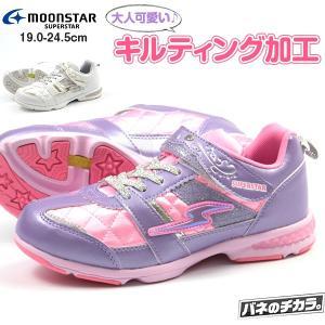 スニーカー 子供 キッズ 靴 女の子 ローカット ムーンスタースーパースター ピンク 星 学校 MOONSTAR SUPERSTAR SS J898|kutsu-nishimura
