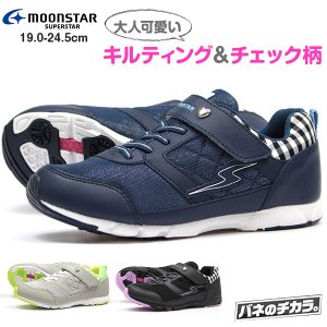 スニーカー 子供 キッズ 靴 女の子 ローカット ムーンスタースーパースター ハート チェック MOONSTAR SUPERSTAR SS J902|kutsu-nishimura