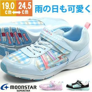 スニーカー 子供 キッズ ジュニア 靴 女の子 ローカット ムーンスタースーパースター 防水 MOONSTAR SUPERSTAR SS J948|kutsu-nishimura