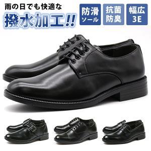 2足セット ビジネス シューズ メンズ 革靴 STAR CREST JB101/103/104/105/106 スタークレスト レースアップ(紐)/ローファー/モンクストラップ/ストレートチップ|kutsu-nishimura