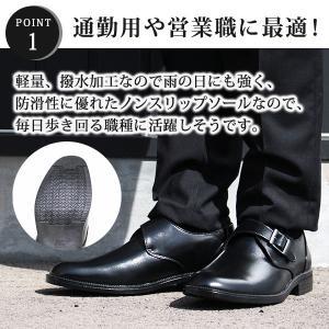 2足セット ビジネス シューズ メンズ 革靴 STAR CREST JB101/103/104/105/106 スタークレスト レースアップ(紐)/ローファー/モンクストラップ/ストレートチップ|kutsu-nishimura|02