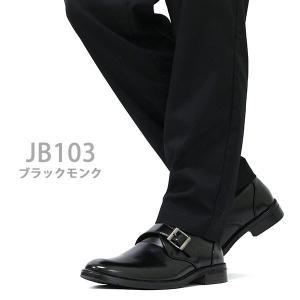 2足セット ビジネス シューズ メンズ 革靴 STAR CREST JB101/103/104/105/106 スタークレスト レースアップ(紐)/ローファー/モンクストラップ/ストレートチップ|kutsu-nishimura|11