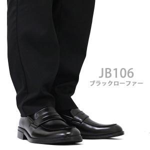 2足セット ビジネス シューズ メンズ 革靴 STAR CREST JB101/103/104/105/106 スタークレスト レースアップ(紐)/ローファー/モンクストラップ/ストレートチップ|kutsu-nishimura|12