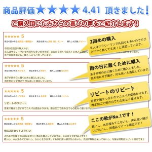 2足セット ビジネス シューズ メンズ 革靴 STAR CREST JB101/103/104/105/106 スタークレスト レースアップ(紐)/ローファー/モンクストラップ/ストレートチップ|kutsu-nishimura|13