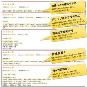 2足セット ビジネス シューズ メンズ 革靴 STAR CREST JB101/103/104/105/106 スタークレスト レースアップ(紐)/ローファー/モンクストラップ/ストレートチップ|kutsu-nishimura|14