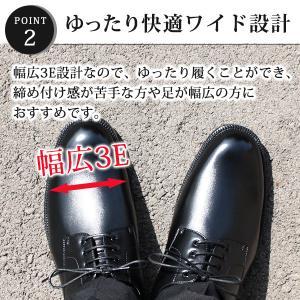 2足セット ビジネス シューズ メンズ 革靴 STAR CREST JB101/103/104/105/106 スタークレスト レースアップ(紐)/ローファー/モンクストラップ/ストレートチップ|kutsu-nishimura|03