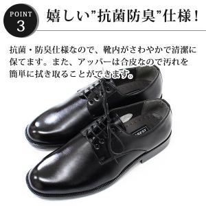 2足セット ビジネス シューズ メンズ 革靴 STAR CREST JB101/103/104/105/106 スタークレスト レースアップ(紐)/ローファー/モンクストラップ/ストレートチップ|kutsu-nishimura|04