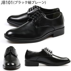 2足セット ビジネス シューズ メンズ 革靴 STAR CREST JB101/103/104/105/106 スタークレスト レースアップ(紐)/ローファー/モンクストラップ/ストレートチップ|kutsu-nishimura|06