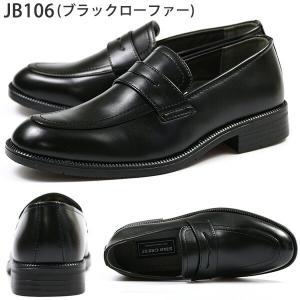 2足セット ビジネス シューズ メンズ 革靴 STAR CREST JB101/103/104/105/106 スタークレスト レースアップ(紐)/ローファー/モンクストラップ/ストレートチップ|kutsu-nishimura|09