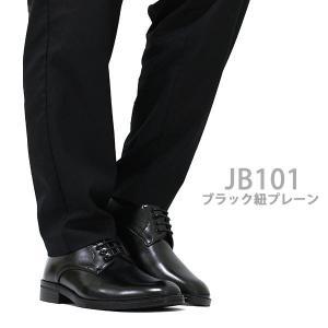 2足セット ビジネス シューズ メンズ 革靴 STAR CREST JB101/103/104/105/106 スタークレスト レースアップ(紐)/ローファー/モンクストラップ/ストレートチップ|kutsu-nishimura|10